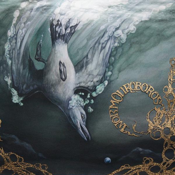 Worm Ouroboros Worm Ouroboros Profound Lore Records