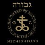 GEVURAH – Necheshirion