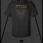 GEVURAH – Hallelujah! T-Shirt (w/sleeve print)