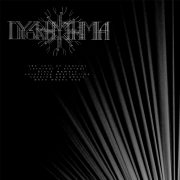 DYSRHYTHMIA – The Veil Of Control