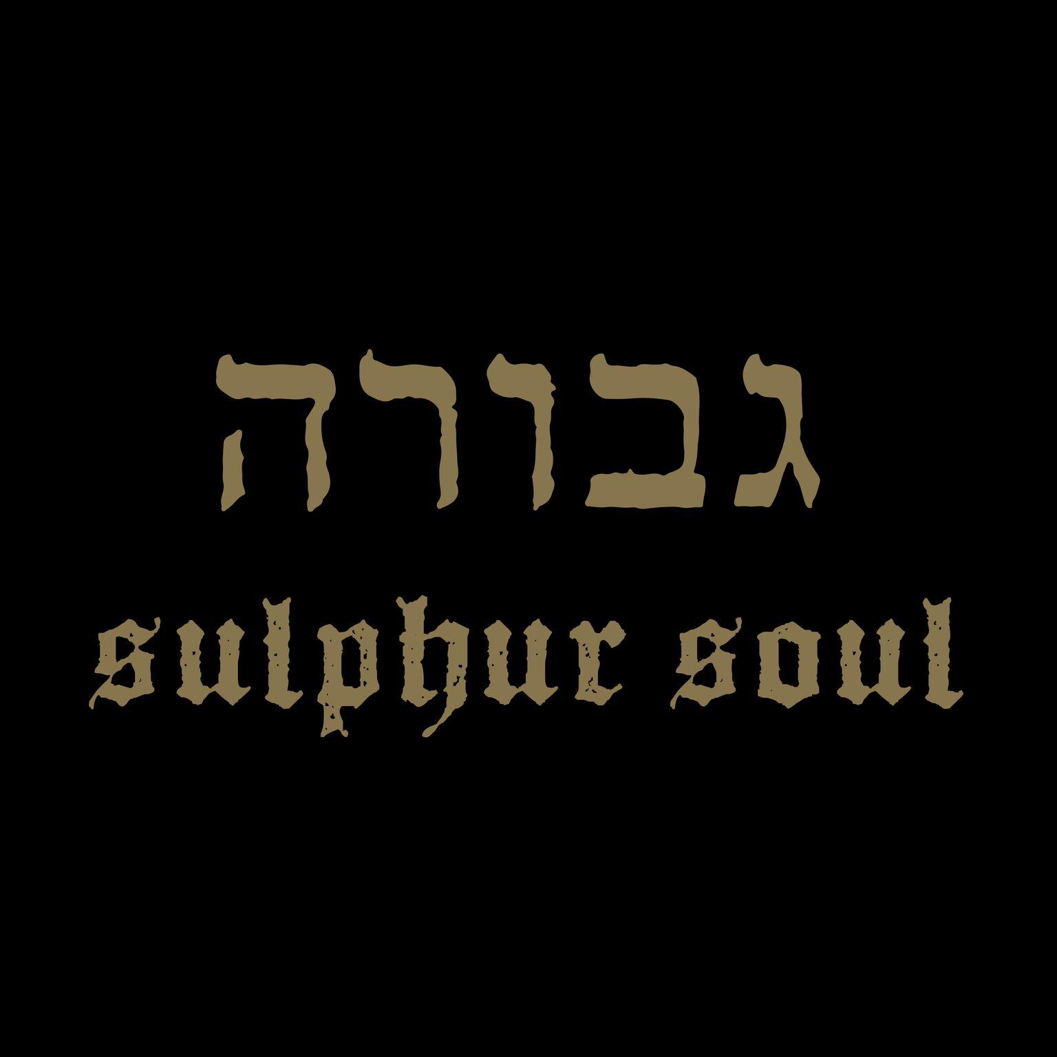 GEVURAH - Sulphur Soul